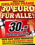 30 Euro für alle - 30 Euro Geschenkkarte bei Media Markt