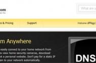 Anleitung: Internetzugriff auf ZyXEL Router (DynDNS)