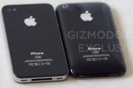 iPhone4G bzw. iPhone HD Verkaufsstart ist am 25. Juni 2010 in Deutschland?