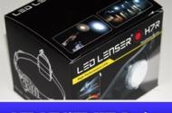 LED Lenser H7R Testbericht – Die Kopflampe zum Joggen