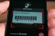 Barcode-Scanner: Lesen von Strichcodes vom PC oder Smartphone aus