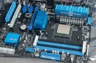 CPU Einbau – Anleitung, um einen Prozessor einzubauen