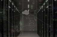 Große Datenmengen – eine wichtige Ressource der Gegenwart und Zukunft