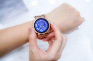 """Die Smartwatch – mehr als """"nur"""" eine Uhr"""