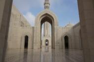 Oman Visum online beantragen: Geht das?