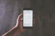 Website-Optimierung für mobile Browser